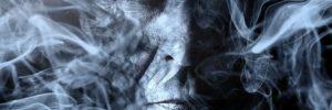 Сизый дым