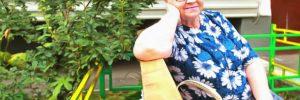 Приехала бабушка из Одессы