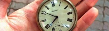 Время покажет…
